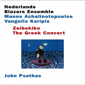 NBElive 0014 Zeibekiko